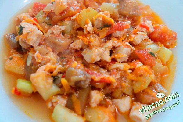 готовое овощное рагу с курочкой и специями